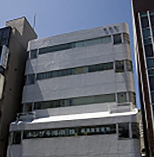 さくら横須賀法律事務所 外観