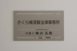 _MG_1156-thumb-250x166-232.jpg